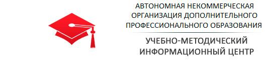 Система дистанционного обучения УМИЦ г.Тюмень